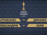Жеребьевка 1/2 финала Кубка Украины-2020/2021: «Динамо» сыграет с «Агробизнесом»