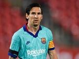 Отец Месси: «Лионелю будет очень трудно остаться в  «Барселоны»