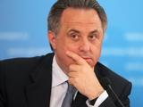 Виталий Мутко: «УЕФА решил изучить дополнительные обстоятельства в деле Еременко»