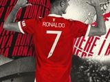 Официально: Криштиану Роналду будет выступать в «Манчестер Юнайтед» под 7-м номером (ФОТО)