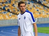 Источник: Денис Гармаш подписал с «Динамо» пятилетний контракт