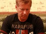 Леонид Буряк: «Я считаю, что это очень хорошая жеребьевка!»