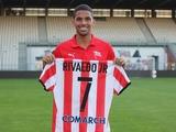 Сын Ривалдо, которым интересовалось «Динамо», перешел в «Краковию»
