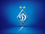 Официально: Александр Тымчик, Александр Сирота и Денис Попов заключили новые контракты с «Динамо»