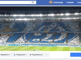 Группа Dynamo.kiev.ua в сети Facebook достигла отметки в 30 тыс. подписчиков. Присоединяйтесь!