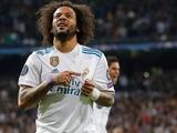 Марсело хочет расторгнуть контракт с «Реалом»