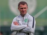Сергей Ребров: «Фонсека сможет провести отличную работу в такой топ-лиге, как серия А»