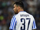 «Рома» проявляет интерес к воспитаннику «Милана»