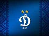 Источник: «Новый форвард в «Динамо» обязательно будет»