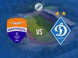 «Мариуполь» — «Динамо»: опрос на лучшего игрока матча