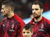 У трех футболистов «Милана» обнаружен коронавирус