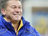 Олег Блохин: «Надеюсь, на Евро-2020 сборная Украины, как минимум, выйдет в плей-офф»