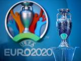 Евро-2020 может быть перенесен или отменен!
