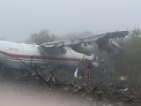 «Гент» «застрял» во Львове из-за авиакатастрофы Ан-12