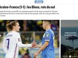 «В сборной Украины появилась настоящая жемчужина!» — французские СМИ о матче с Украиной