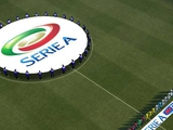 В Италии настаивают на сокращении cерии А