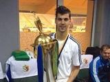 Александар Драгович: «Это мой самый тяжелый трофей в карьере»
