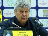«Рух» — «Динамо» — 0:2. Послематчевая пресс-конференция. Луческу: «Мы доминировали. И могли забивать больше»