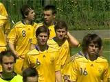 Динамовцы в U-19 (ВИДЕО)