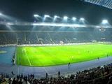 Официально: Харьков — среди городов-претендентов на проведение Суперкубка УЕФА в 2021 году