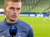 Виталий Буяльский: «Главный тренер говорил, чтобы мы не давали поднять сопернику голову»