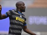 «Интер» готов продать Лукаку за 100 млн евро