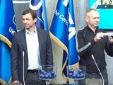 Жеребьевка 1/8 финала Кубка Украины: «Динамо» сыграет с «Минаем»