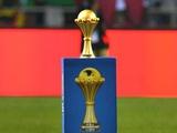 Кубок Африки-2021 перенесли на 2022 год