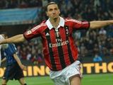 Мино Райола ведет переговоры о возвращении Ибрагимовича в «Милан»