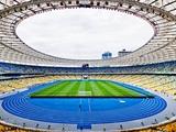 Официально. Матч «Динамо» — «Десна» пройдет не только без болельщиков, но и без журналистов