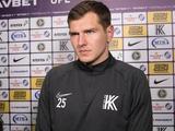 Евгений Волынец: «Наконец-то нам удалось обыграть «Динамо»