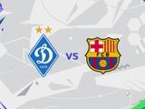 Юношеская лига УЕФА. Стала известна дата матча «Динамо» — «Барселона»