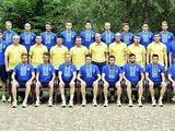 Cборная Украины U-19 отправилась на чемпионат Европы без Лунина