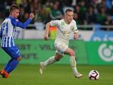 Иван Петряк отличился двумя голевыми передачами в матче за «Ференцварош» (ВИДЕО)