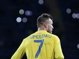 Андрей Ярмоленко: «С Португалией надо сыграть уверенно и агрессивно»