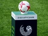 Беларусь в «бескарантинном» режиме по графику завершила первый круг национального чемпионата. Последствий — ноль