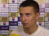 Дмитрий Хльобас: «Очень рад, что забил. Только позитивные эмоции от игры»