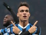 «Манчестер Сити» готовит предложение по Лаутаро Мартинесу