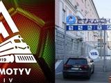 Киевский «Локомотив» вернется в профессиональный футбол