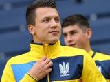Евгений Коноплянка назвал лучших исполнителей штрафных в Украине