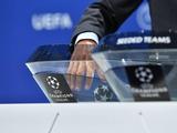 Жеребьевка Лиги чемпионов: стал известен еще один возможный соперник «Динамо»