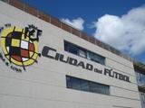 Федерация футбола Испании может определить участников еврокубков по текущей турнирной таблице