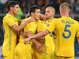 Украина — Чехия: опрос на игрока матча