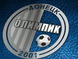 Сразу пятеро футболистов покинут зимой «Олимпик»