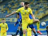 Отбор ЧМ-2022. Украина — Казахстан — 1:1. Обзор матча, статистика