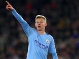 «Манчестер Сити» готов отпустить Зинченко в «Лацио» за 20 млн евро