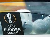 Стали известны все участники группового раунда Лиги Европы (СОСТАВ КОРЗИН)