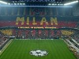 Стадион «Сан-Сиро» будет снесен