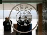 Официально. Турниры УЕФА с участием сборных и клубов по состоянию на 29 апреля