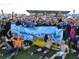 Официально: матч УПЛ «Минай» — «Александрия» пройдет со зрителями